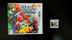 大乱闘スマッシュブラザーズ for 3DS スマブラ