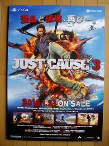 PS4XBOX JUST CAUSE/ジャストコーズ3 販促ポスター