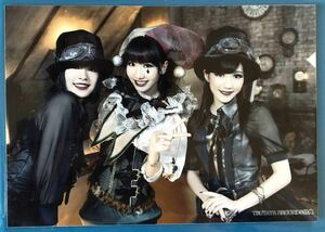 AKB48 UZA TSUTAYA特典 写真 柏木由紀 渡辺麻友 松井珠理奈