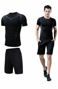 メンズ コンプレッションウェア セット トレーニングウェア 2点セット 通気防臭 スポーツウェア 半袖シャツ ハーフパンツ 吸汗速乾Sサイズ
