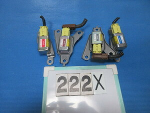 @222X セルシオ 後期 30 31 UCF30 UCF31 純正 SRS エアバッグセンサー 4個 送料520円
