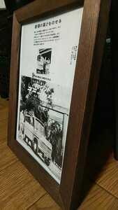 愛知機械工業 ジャイアント コニー600 昭和レトロ 額装品 カタログ 絶版車 旧車 バイク 資料 インテリア 送料込み 3