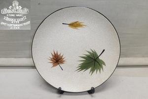 ★昭和レトロ HARMONY HOUSE ストーンウェア プレート皿 1枚 オーブン 日本製 大皿★