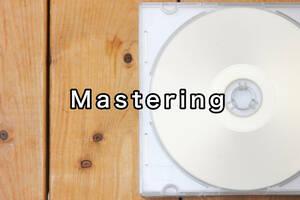 2MIX источник звука . master кольцо сделаю.