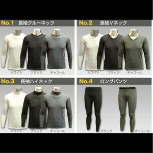 新品 A.D.ONE 発熱 サーモ ハイネックシャツ 灰 -L