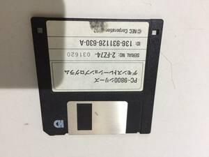 中古品 NEC PC-9800シリーズ デモンストレーションプログラム 現状品⑧