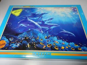 ジグソーパズル 1000ピース★ラッセン 海の宝石