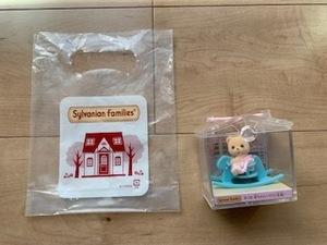 シルバニアファミリー B-38 赤ちゃんハウス 木馬 ハウス 小物 おもちゃ Sylvanian Families 新品 未使用 未開封 エポック社