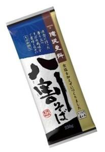《八割》信州蕎麦/信州そば。良質そば粉80% 滝沢更科 八割そば<乾麺タイプ>3袋までネコポス便同梱可能(6)