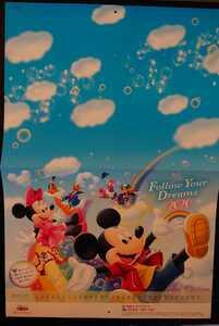 ディズニーカレンダー2020(壁掛け)★非売品★未使用★ノベルティ★レア