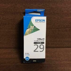 エプソン 純正 インクカートリッジ EPSON プリンタ 印刷 ブラックICBK29 CC-570L 期限切れ