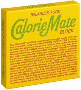 大塚製薬 カロリーメイトブロック フルーツ味 4本入 10個入