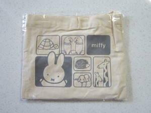 miffy ☆ ミッフィー × ダイドー ドリンコ 非売品 ノベルティ 未開封 未使用 オリジナル サコッシュ どうぶつたち 綿100%