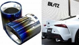 【M's】トヨタ スープラ RZ B58 3BA-DB42 (19/05-) BLITZ NUR-SPEC FINISHER VSR マフラーカッター//ブリッツ フィニッシャー 63188V