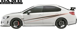 【M's】SUBARU WRX S4/STI (2014.8-) DAMD サイドスカートエクステンション 左右// FRP 未塗装 ダムド エアロ VAG VAB サイドステップ