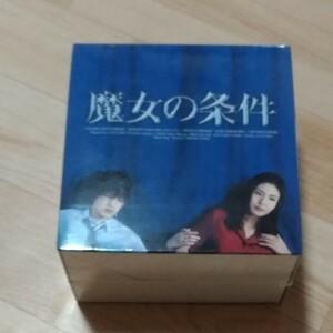 【未開封VHS】廃盤 希少 魔女の条件 BOXセット