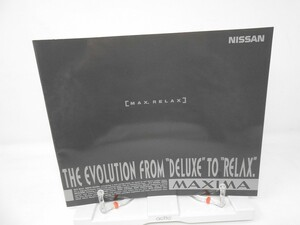 K1■NISSAN(ニッサン・日産)MAXIMA(マキシマ) 旧車カタログ 1989年 ■並/押印無、経年劣化・ヤケあり