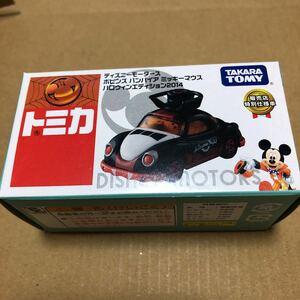 送料無料 トミカ セブンイレブン ディズニー ポピンズ バンパイア ミッキー 未開封 限定 販売店特別仕様車 ハロウィン