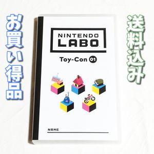 ニンテンドーラボ 01 バラエティキット【Switch】ソフトのみ★送料込み