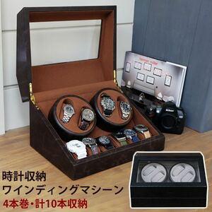 wristwatch storage winding machine self-winding watch clock analogue 2 color Okinawa shipping un- possible