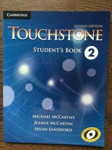 Touchstone 2 英会話テキストブック/オンラインオーディオ 中級