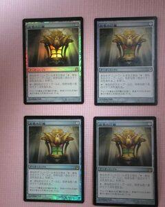 mtg foil 日本語 RTR 彩色の灯籠/Chromatic Lantern 4枚まで 即決