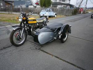 サイドカー カワサキ W1 構造変更いたします。¥25万円 ⑩