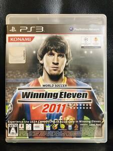 即決!PS3 ウイニングイレブン 2011 Winning Eleven メッシ バルセロナ 中古 プレステ3 日本代表 ゲームソフト サッカー コナミ ウイイレ