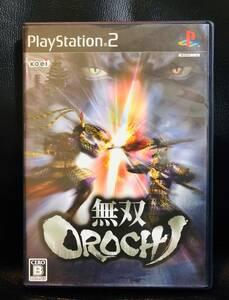 即決!美品!PS2 無双オロチ 無双OROCHI コーエー ゲーム 格闘 アクション プレステ2 プレイステーション ディスク ソフト PS3対応 中古