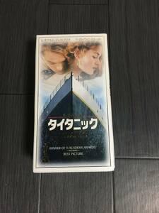 VHS タイタニック