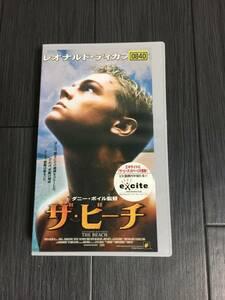 VHS ザ ビーチ
