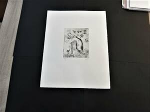 瑛九 銅版画 『 SCALE B 』 未使用シート 東京国立近代美術館収蔵