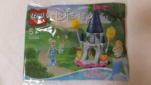 新品未開封! Lego レゴ ディズニー 30554 Cinderella Mini Castle シンデレラ ミニお城 Disney Princess プリンセス ポリ袋 2020年 海外発