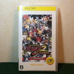 【PSP】 魔界戦記ディスガイア2