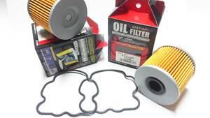送料無料GSX750E GSX750S GSX1100E オイルエレメント フィルター キジマ マグネット付 2個セット