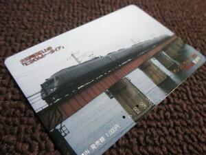 (OC1)JR九州 大淀川橋梁 特急 にちりんシーガイア号 宮崎駅 9302 使用済みオレンジカードの商品画像