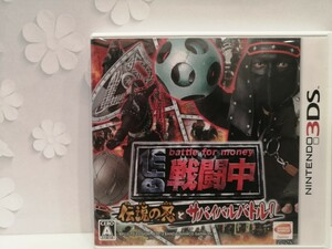 戦闘中 伝説の忍とサバイバルバトル! 3DSソフト