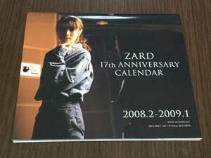 ◆ZARD 17th ANNIVERSARY CALENDAR 2008.2-2009.1 カレンダー のみ 坂井泉水 即決