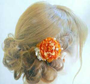 【Y23】和装 洋装 髪飾り コサージュ ★オレンジピオニー