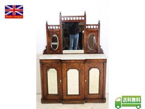 アンティーク家具 sb-25 1890年代 イギリス製 アンティーク ビクトリアン ローズウッド メープルトップ ミラーバック サイドボード