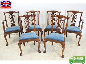 アンティーク家具 椅子 dn-21 1930年代イギリス製アンティーク マホガニー チッペンデールスタイル ダイニングチェア 6脚セット