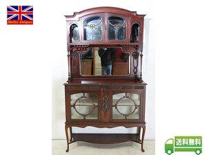ce-68 1890年代 イギリス製 アンティーク ビクトリアン マホガニー ミラーバックキャビネット ディスプレイサイドボード 飾り棚 福岡