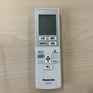 【中古品】Panasonic エアコン用リモコン A75C3953 エコナビ パナソニック エアコンリモコン