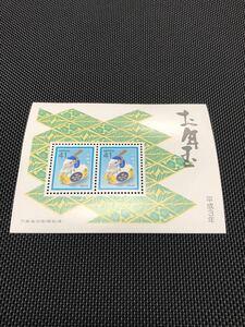 平成3年お年玉切手シート(1991年/丑年)
