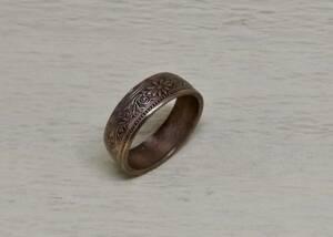 21号  パワー コインリング  桐1銭青銅貨使用  ブロンズ 指輪  (11279)送料無料 新品 未使用 金運 菊の紋章