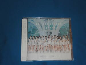 モーニング娘。'18 ★ CD+DVD 『 Are you Happy?/A gonna』 初回生産限定盤SP ★ 未視聴 特典無