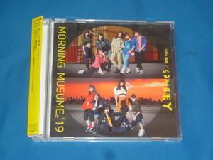 モーニング娘。'19 ★ CD+DVD 『人生Blues/青春Night』 初回生産限定盤SP ★ 未視聴 特典無