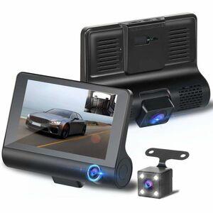 【2019最新版 3カメラ搭載】ドライブレコーダーSONYセンサー WDR機能車載カメラ車内外同時録画 リアカメラ付き4.0インチ画面 1080PフルHD