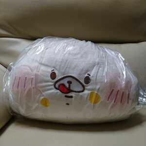 ともだちはくま☆もちもち 腕枕 クッション☆新品タグ付き☆即決☆ぬいぐるみ カプコン シルクハット 限定 くま 熊☆