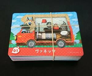 どうぶつの森 アミーボカード プラス 50種 フルコンプ amiibo カード コンプ amiiboカード +